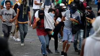 Χάος στη Βενεζουέλα - Και πέμπτος διαδηλωτής σκοτώθηκε