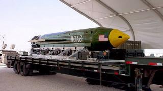 Οι ΗΠΑ έριξαν τη «μητέρα όλων των βομβών» στο Αφγανιστάν