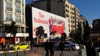 Δημοψήφισμα Τουρκία: σε απόσταση αναπνοής το «Ναι» από το «Όχι»