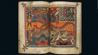 Η Βίβλος είναι τέχνη: Μαγευτικές απεικονίσεις των ιερών κειμένων στο φως