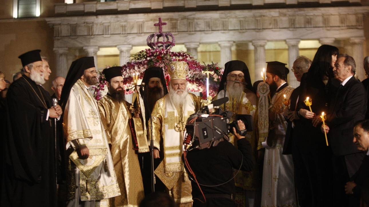 Πάσχα 2017: Το μήνυμα του Αρχιεπίσκοπου Ιερώνυμου