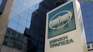 Τον Ιούνιο οι διοικητικές αλλαγές στην Εθνική Τράπεζα