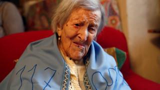Ιταλία: Πέθανε η γηραιότερη γυναίκα του κόσμου (pics)