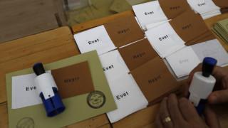 Δημοψήφισμα Τουρκία: Οι ψηφοφόροι στην Ελλάδα «έριξαν μαύρο» στον Ερντογάν