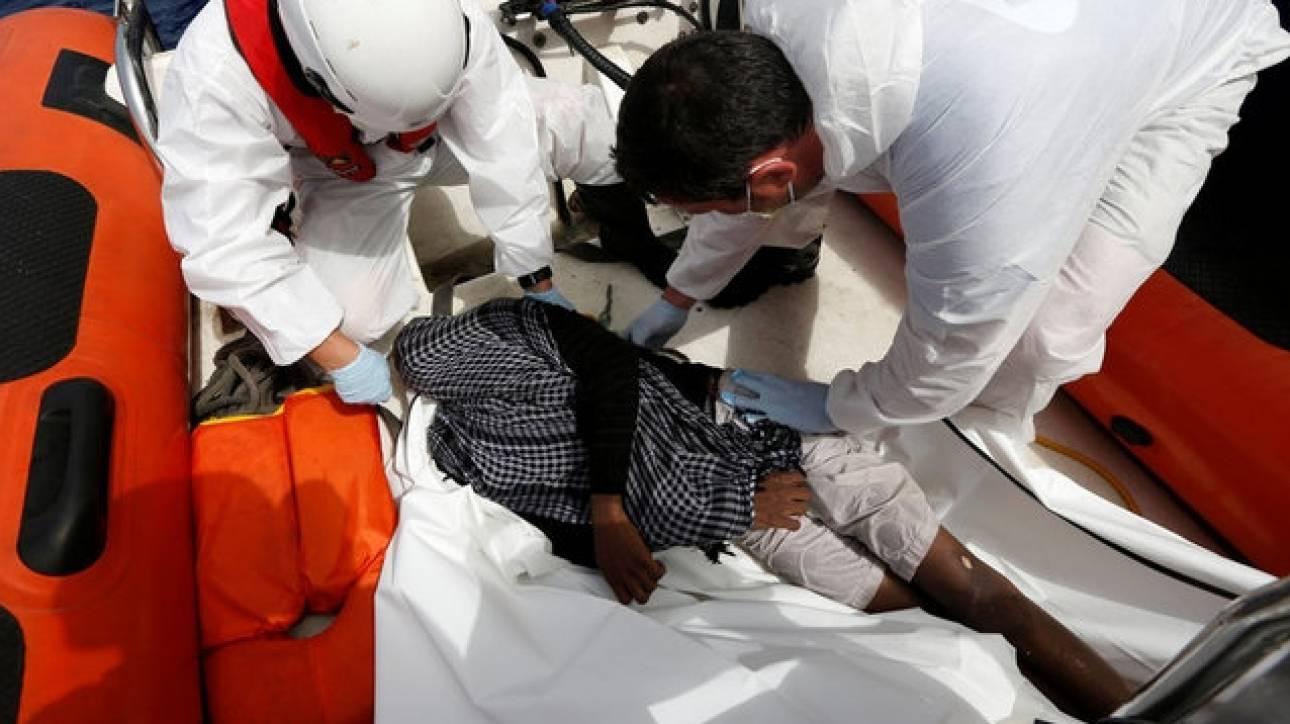 Λιβύη: Επτά μετανάστες έχασαν τη ζωή τους προσπαθώντας να φτάσουν στην Ευρώπη (pics)