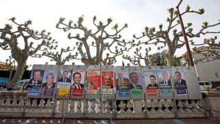 Εκλογές Γαλλία: Αυτοί είναι οι 11 υποψήφιοι για το προεδρικό χρίσμα