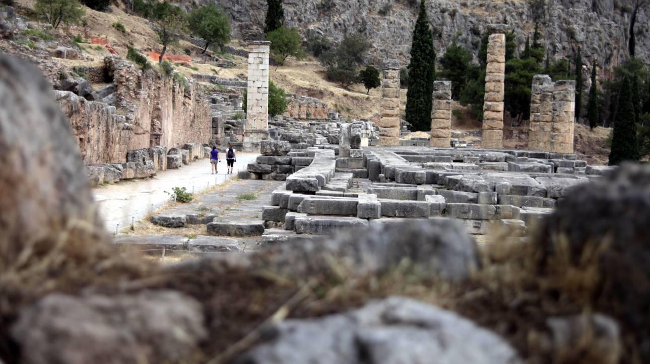 Παγκόσμια ημέρα μνημείων: Δωρεάν είσοδος σε μνημεία και αρχαιολογικούς χώρους