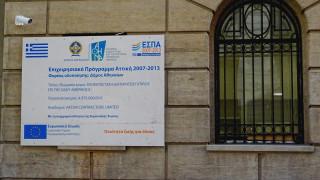 ΕΣΠΑ: Αναρτήθηκε η απόφαση για 699 επιχορηγούμενα επιχειρηματικά σχέδια