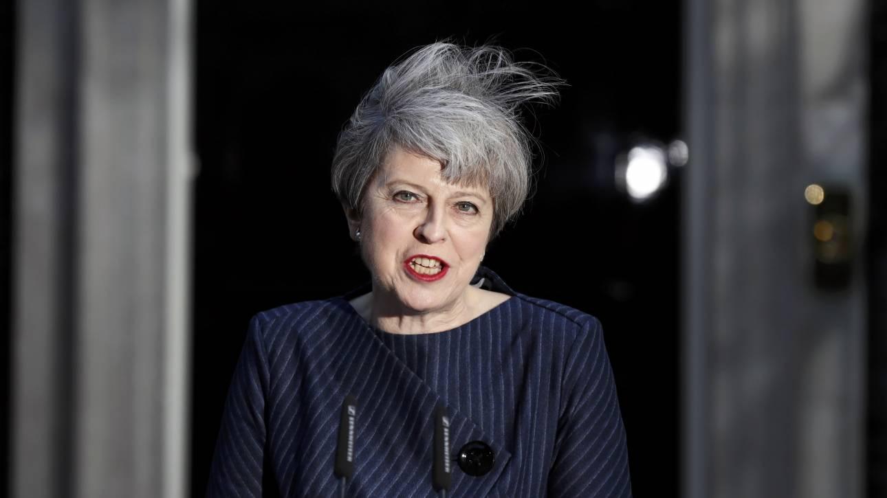 Βρετανία πρόωρες εκλογές: Άλλη μια δέσμευση που...«ξέχασε» η Μέι