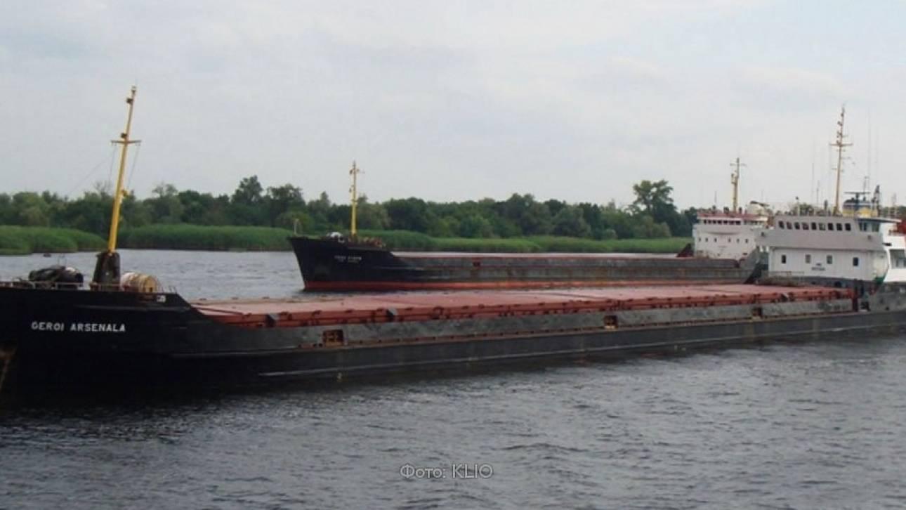 Εμπορικό πλοίο βυθίστηκε στη Μαύρη Θάλασσα