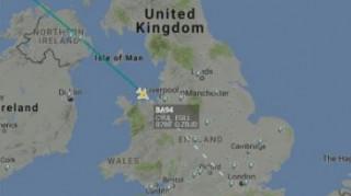 Τέλος συναγερμού για το αεροσκάφος της British Airways