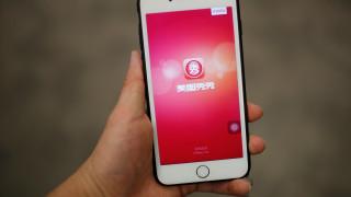 Κίνα: 731 εκατομμύρια πολίτες έχουν πρόσβαση στο διαδίκτυο