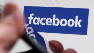 Facebook: Αλλαγές στο κουμπί αναφοράς μετά από τους πολλούς live θανάτους