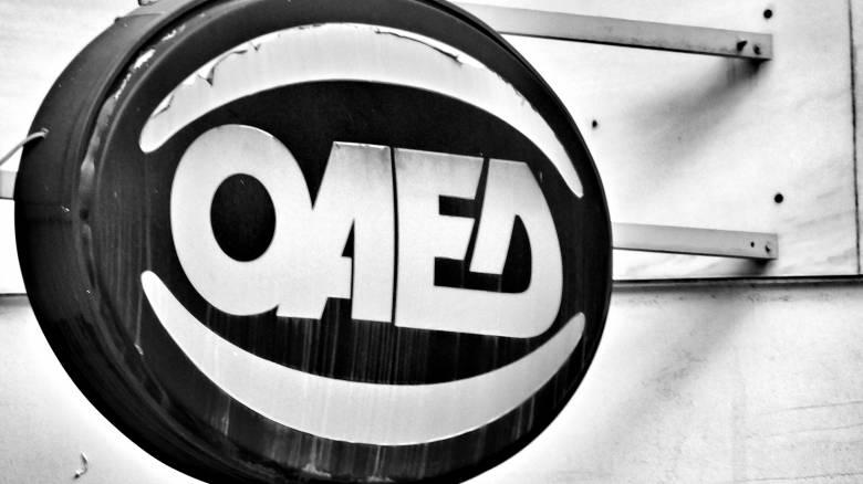 ΟΑΕΔ: Μειώθηκαν οι εγγεγραμμένοι άνεργοι τον Μάρτιο