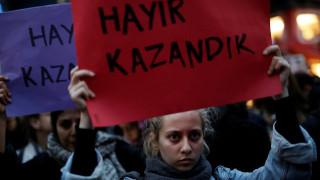 Δημοψήφισμα Τουρκία: Το CHP δεν αποχωρεί από το κοινοβούλιο