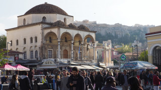 Αντίστροφη μέτρηση για τη «Νέα Αθήνα»