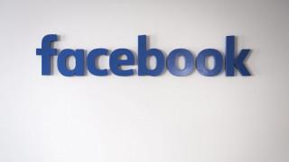 Το Facebook αναπτύσσει τεχνολογία για να γράφουμε με τη... σκέψη
