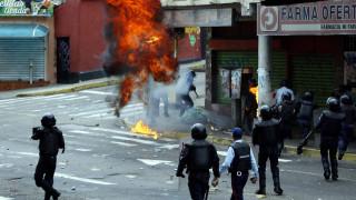 Βενεζουέλα: Σε νέες διαδηλώσεις κατά του Μαδούρο καλεί η αντιπολίτευση (pics)