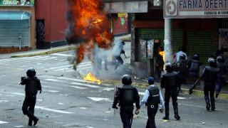 Οι Βρυξέλλες ζητούν «αποκλιμάκωση» των βιαιοτήτων στη Βενεζουέλα