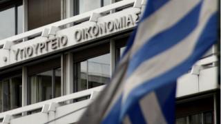Υπ. Οικονομίας: Απαντά στο Σύνδεσμο Βιομηχανιών Θεσσαλίας & Κεντρικής Ελλάδος