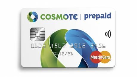 COSMOTE Prepaid MasterCard: Η μόνη προπληρωμένη κάρτα που με κάθε αγορά χαρίζει MB