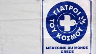 Γιατροί του Κόσμου: Πλατφόρμα για την ενημέρωση των προσφύγων