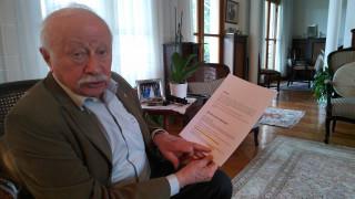 Οκτάι Εκσί (CHP): Κάποιοι στην Τουρκία θεωρούν ότι είναι υπεράνω του Συντάγματος και των νόμων