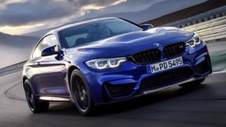 H BMW M4 απέκτησε και έκδοση Club Sport με 460 άλογα