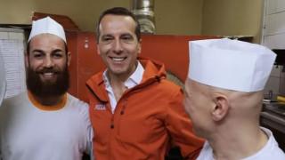 Αυστρία: Παραγγείλτε πίτσα, θα σας την φέρει ο Καγκελάριος (vid)