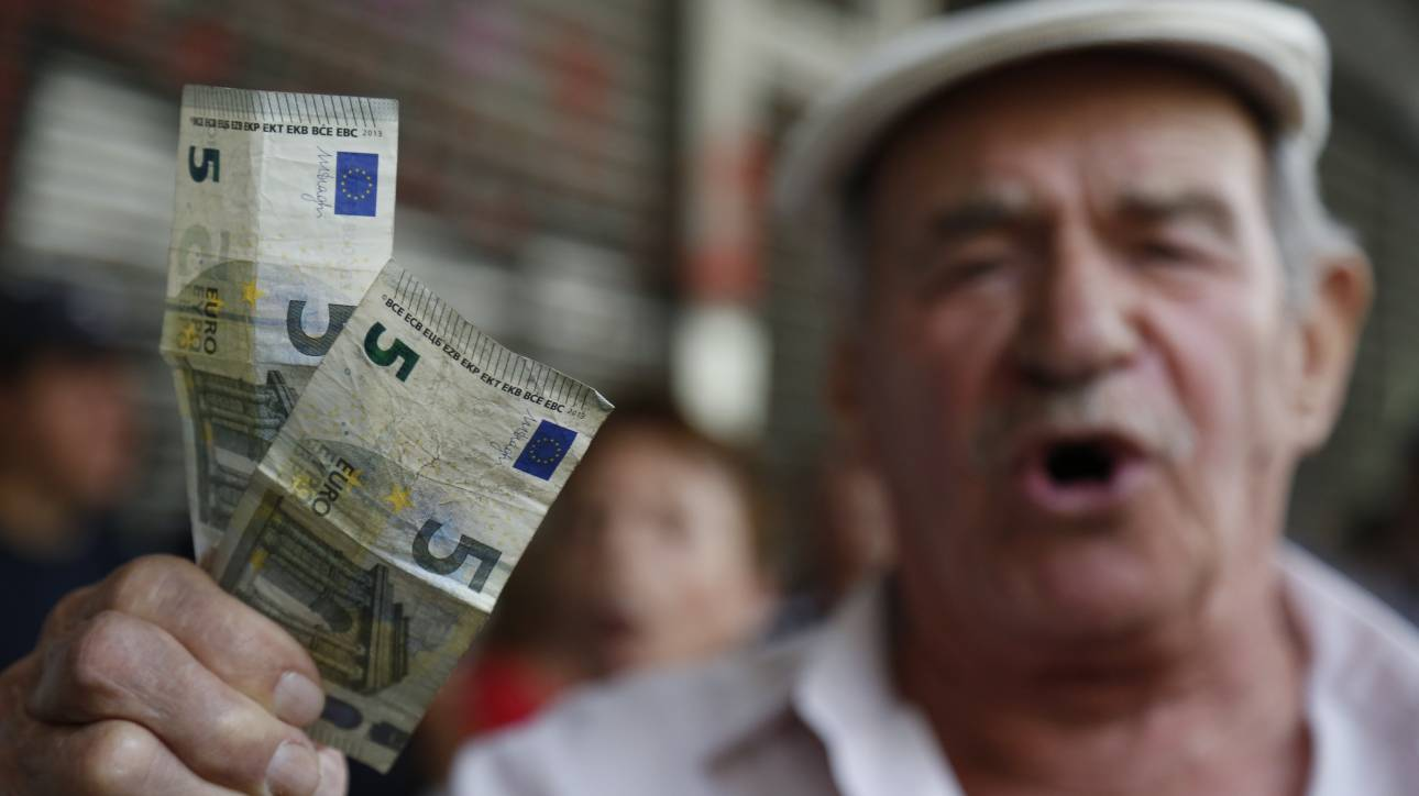 Όσοι συνταξιούχοι του ΟΓΑ ασκούν αγροτικά επαγγέλματα θα λαμβάνουν σύνταξη