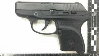 Μια αστυνομικός έφτασε μέχρι την Ταϊβάν έχοντας ένα όπλο στη χειραποσκευή της