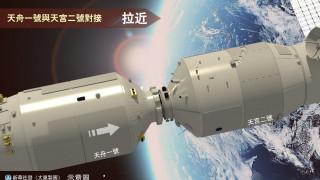 Κίνα: Προσδέθηκε με επιτυχία το διαστημόπλοιο Tianzhou-1