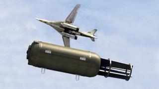 Ο ρωσικός «πατέρας όλων των βομβών»