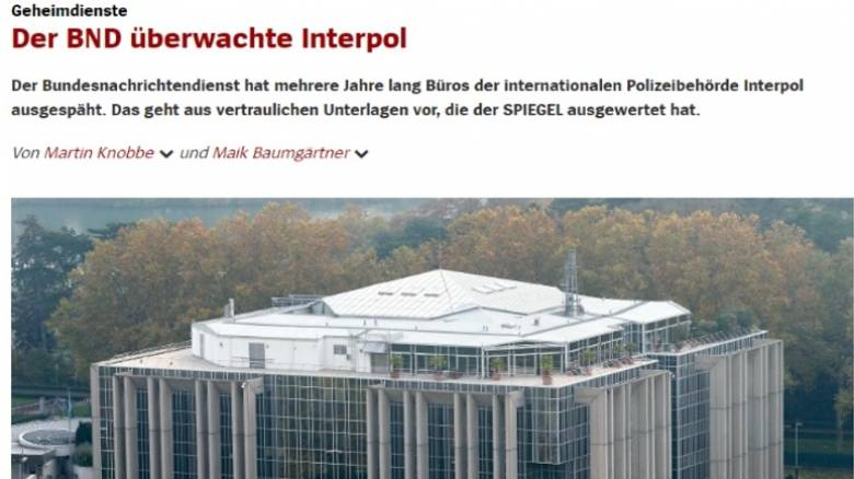 Νέο σκάνδαλο: Η Γερμανία κατασκόπευε την Interpol και την Ελληνική Αστυνομία