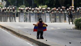 Τα αίτια για τις αιματηρές διαδηλώσεις στη Βενεζουέλα