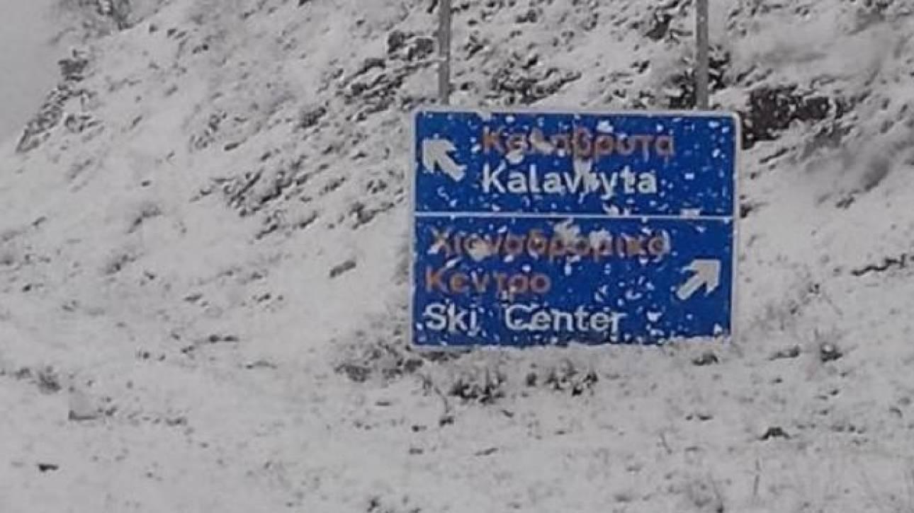 Χιονίζει στα Καλάβρυτα - Κάθετη πτώση της θερμοκρασίας στην Πάτρα