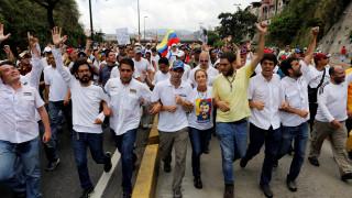Βενεζουέλα: Σιωπηλές διαδηλώσεις σε ολόκληρη τη χώρα  (pics)