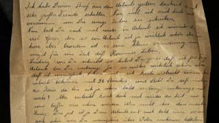 Συγκλονίζει το χειρόγραφο του Θεσσαλονικιού Εβραίου Μαρσέλ Νατζαρή από το Άουσβιτς