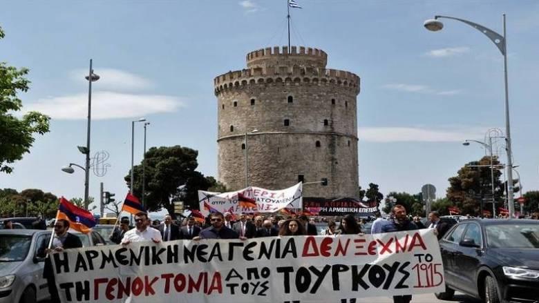 Θεσσαλονίκη: Εκδήλωση για τη γενοκτονία των Αρμενίων