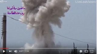 Συγκλονιστικό βίντεο από τη στιγμή βομβαρδισμού στη Συρία
