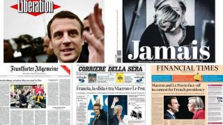 Πώς υποδέχθηκε ο ευρωπαϊκός Τύπος το αποτέλεσμα των γαλλικών εκλογών