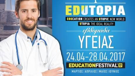 Educational Festival  2017:17 Δωρεάν Σεμινάρια για την Υγεία σε ΙΕΚ ΑΛΦΑ και Mediterranean College