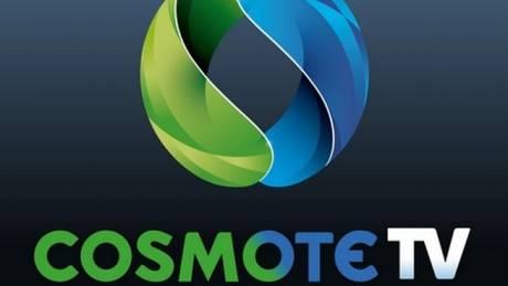 Τα ημιτελικά του Κυπέλλου Ελλάδας αποκλειστικά στην COSMOTE TV