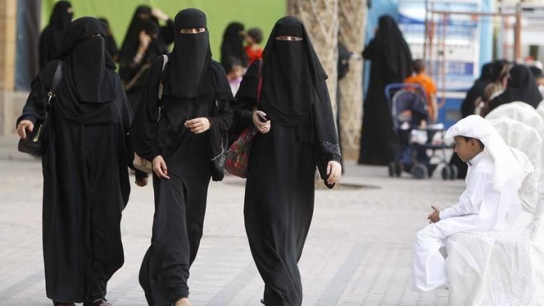 Στην Επιτροπή του ΟΗΕ για τα δικαιώματα των γυναικών η... Σαουδική Αραβία