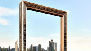 Ντουμπάι: Διαμάχη για τη χρυσή κορνίζα 150 μέτρων