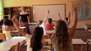 Ξεκινούν οι εγγραφές μαθητών στα δημοτικά - Πότε κλείνουν τα σχολεία για καλοκαίρι