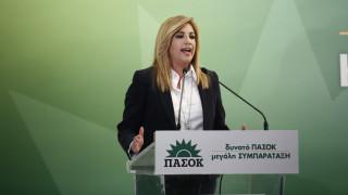 Έκτακτο συνέδριο του ΠΑΣΟΚ ανακοίνωσε η Φώφη Γεννηματά