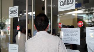 ΟΑΕΔ: Oι οριστικοί πίνακες για το Πρόγραμμα Κοινωνικού Τουρισμού