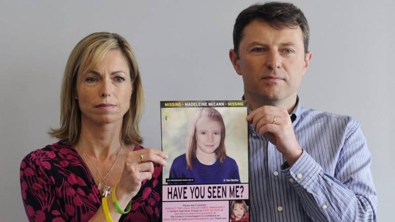 10 χρόνια από την εξαφάνιση της Μαντλίν - Το συγκινητικό γράμμα των γονιών της (pics)