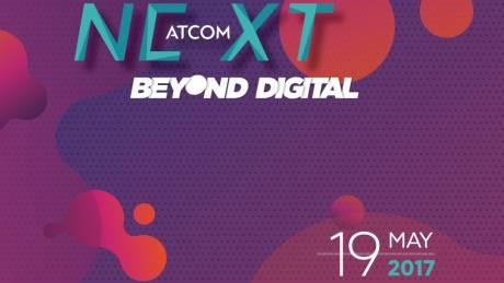Την Παρασκευή 19 Μαΐου πραγματοποιείται το ATCOM Next '17